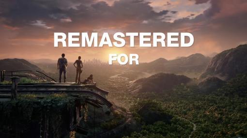 PS5/PC「アンチャーテッド 海賊王と最後の秘宝/古代神の秘宝」リマスターが発売決定!