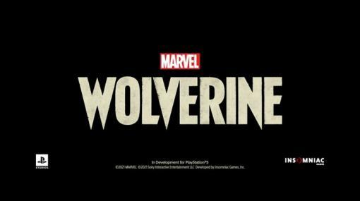PS5『マーベル ウルヴァリン』正式発表!開発は「マーベル スパイダーマン」のInsomniac Games