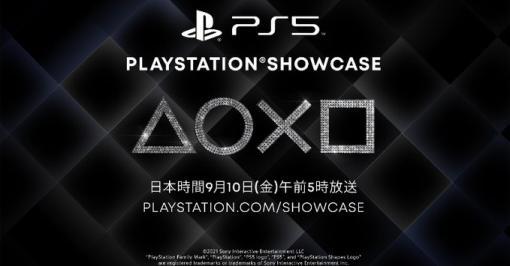『PlayStation Showcase 2021』配信内容ひとまとめ!「ウルヴァリン」発表、「スパイダーマン2」2023年発売、「GT7」2022年3月4日発売決定など