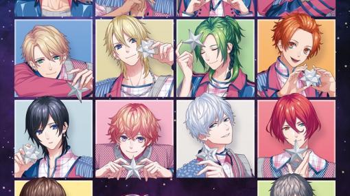 「B-PROJECT 流星*ファンタジア」の主題歌CDが10月27日に発売決定。撮り下ろしジャケット画像が初公開