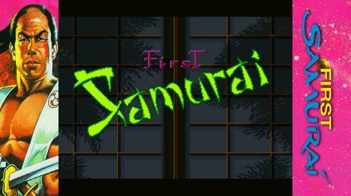 """レトロンバーガー Order 69:サムラーイ,ニンジャ,スモー的な """"勘違いニッポン""""だからこその魅力ってあるじゃん系「The First Samurai」編"""