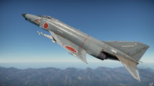 「War Thunder」にて初の誘導爆弾などを実装する大型アップデートが実施!自衛隊装備も多数登場