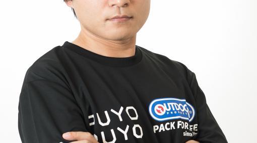 「週刊プロゲーマーファイル」File.102:Kuroro選手【ぷよぷよ】