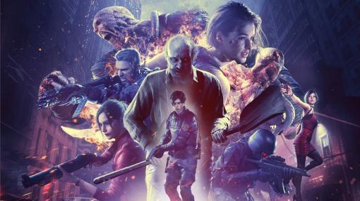 『バイオハザード 25th エピソードセレクション』PS4向けに11月25日発売へ。S.T.A.R.S.の受難からイーサンの村バトルまで