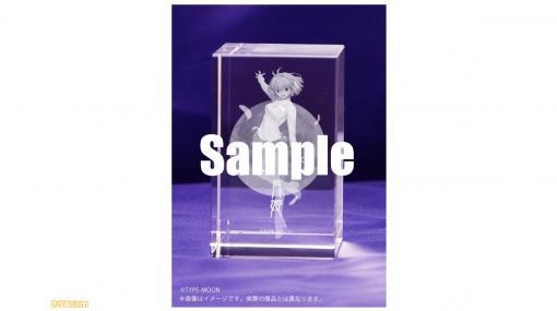 『月姫』リメイクの初回限定版3Dクリスタルセットが数量限定で販売再開。パッケージビジュアルが描かれたオリジナルB3タペストリー付き