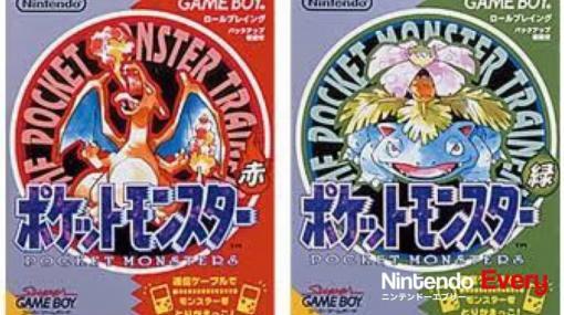 『ポケットモンスター 赤・緑』再販売時の年齢レーティングが「18歳以上」に、日本ファルコム・近藤社長が振り返る「軌跡」シリーズなど【今週のゲーム&アニメの話題ランキング】