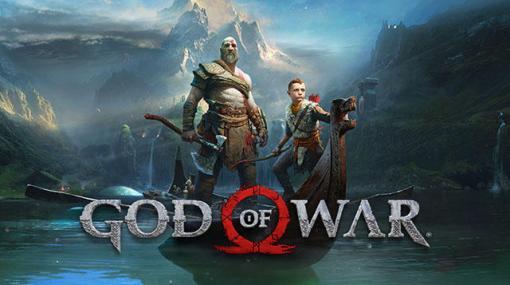 【噂】PC版『ゴッドオブウォー』NVIDIA GeForce Nowのデータベースで発見…?!Steamで販売される可能性