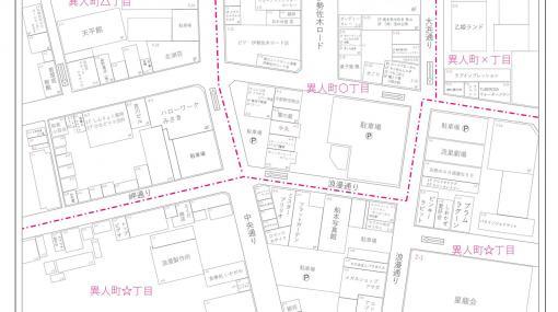 """あのゼンリンが「LOST JUDGMENT:裁かれざる記憶」の舞台""""神室町""""の住宅地図を制作。龍が如くスタジオ×ゼンリンTwitterコラボ第2弾"""