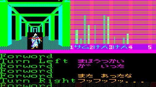 レトロゲーム配信サービス・プロジェクトEGGに『アスピック(PC-6001mkII版)』追加