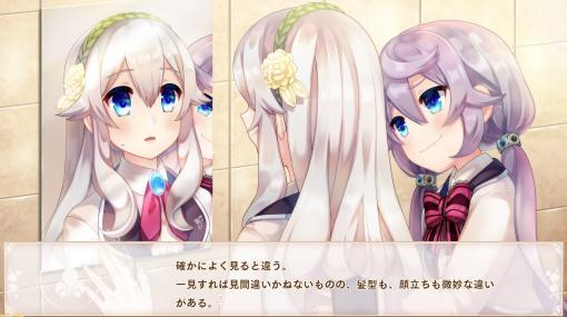 """『ボク姫PROJECT』Steam版が10月16日に発売決定。""""女装""""を磨き、学園一の美少女を目指す女装覚醒アドベンチャーゲーム"""