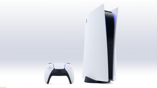 【PS5】M.2 SSDによるストレージ拡張やテレビスピーカーでの3Dオーディオなどに対応する大型システムソフトウェアアップデート第2弾が9月15日より配信