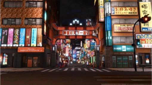 地図の制作などを手がけるゼンリンが「龍が如く」シリーズの舞台・神室町を住宅地図風にして公開。伊勢佐木異人町の地図に続くコラボ第2弾
