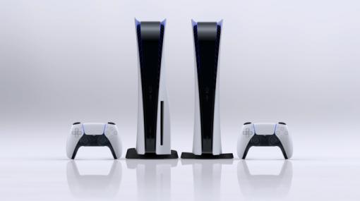 『PS5』第2弾の大型システムソフトウェアアップデートが明日(9/15)配信!M.2 SSDストレージ拡張や3Dオーディオ関連、新たなUXやカスタムオプションなど