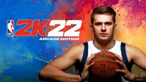 「NBA 2K22」アーケード エディションがApple Arcadeに登場