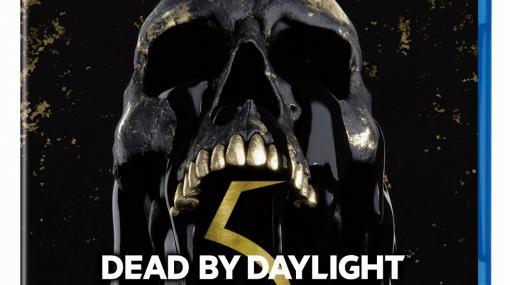 PS5/PS4「Dead by Daylight 5th アニバーサリーエディション 公式日本版」が11月25日に発売決定。複数のDLCを同梱した記念パッケージ