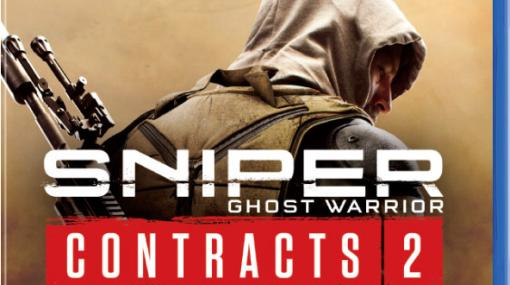 "PS5版「Sniper Ghost Warrior Contracts 2」の発売日が11月25日に決定。武器4種や新マップを同梱した""Elite Edition""としてリリース"