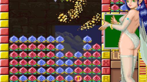 『アケアカ ソルダム』がSwitch、PS4で9月16日に配信。間に挟んだ実の色を変化させながら、横一列に同じ色をそろえて消していくパズルゲーム
