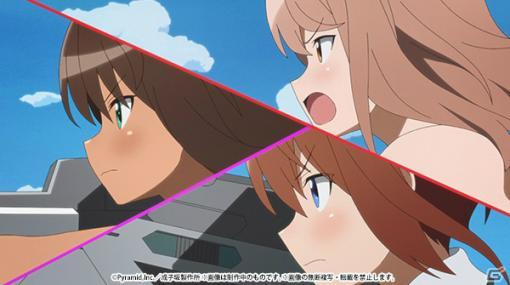 「アリス・ギア・アイギス」完全新作OVAが配信!アニメカットシーンや監督インタビューも公開