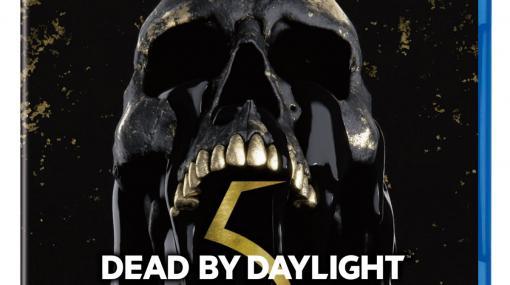 「Dead by Daylight」5周年を記念した期間限定パッケージがPS5/PS4で11月25日に発売!