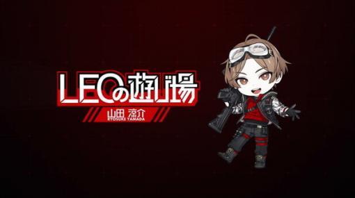 Hey! Say! JUMP山田涼介さんがゲームチャンネル開設!初回はHIKAKINさん、渋谷ハルさんと『Apex Legends』をプレイ