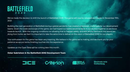 「Battlefield 2042」、発売日を約1カ月延期新たな発売日は11月19日に