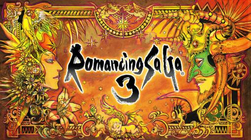 『ロマンシング サガ2』、『3』のHDリマスター版が60%オフの大幅値引き中。PS版、Nintendo Switch版がお値打ち価格に