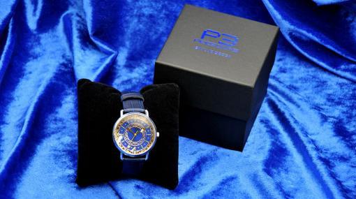 『ペルソナ3』からベルベットルームをモチーフにした腕時計の予約受付スタート。『ペルソナ』シリーズ25周年の記念グッズ特設サイトもオープン