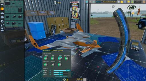模型飛行機シミュレータ「Balsa Model Flight Simulator」のアーリーアクセス版がリリース