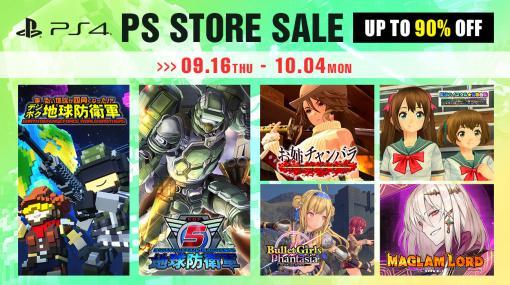 """「地球防衛軍」シリーズや「お姉チャンバラORIGIN」がセール中。PS Storeの""""TOKYO GAME SHOW SALE""""にD3Pが参加"""