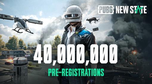 「PUBG: NEW STATE」の事前登録者数が全世界で4000万人を突破