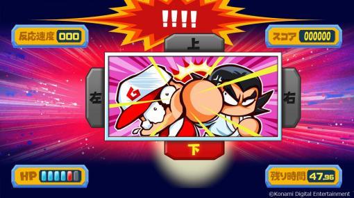 """「パワプロクンポケットR」にシリーズお馴染みのミニゲームが8種類登場。育成モード""""俺のペナント""""を発売後のアップデートで追加"""