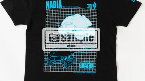 『ふしぎの海のナディア』グラタン&ν-ノーチラス号の設定デザインTシャツの写真が公開!