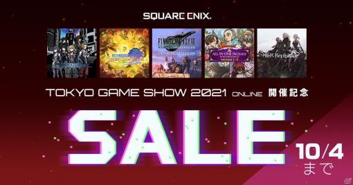 「新すばらしきこのせかい」や「聖剣伝説 Legend of Mana」など人気作がラインナップ!スクエニタイトルのTGS記念セールが開催