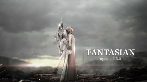 『FANTASIAN』にエンドコンテンツ「虚無の世界」と「強くてNewGame」が追加。世界を遊びつくすためのやりこみ要素