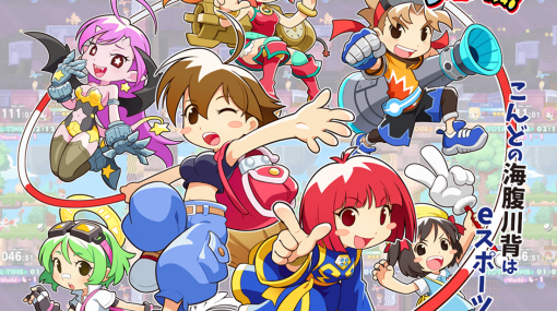 PS4「海腹川背 BaZooKa!」,ダウンロード版の最大60%オフセールが開催