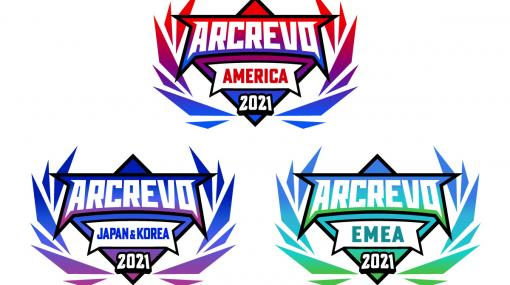 "eスポーツ大会""ARCREVO 2021""が世界3地域で開催決定。「GUILTY GEAR ‐STRIVE‐」をメイン種目とし,アジア地域の予選は2022年2月からスタート"