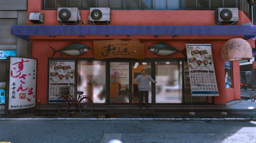 『ロストジャッジメント』ゲーム内に登場するタイアップ店舗情報が公開。