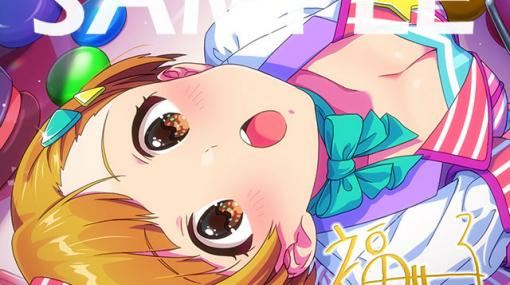 「アイドルマスター ミリオンライブ! シアターデイズ」でイベント「プラチナスタートレジャー~ダイヤモンド・クラリティ~」が実施中!