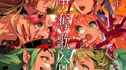 『劇場版マクロスΔ 絶対LIVE!!!!!!』10/8全国ロードショー決定!