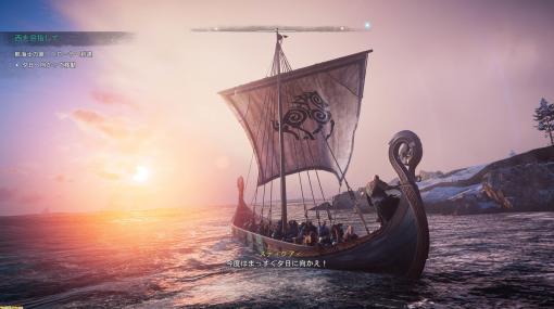 """『アサシン クリード ヴァルハラ』無料DLC""""ディスカバリーツアー:ヴァイキングの時代""""10/19配信決定。ヴァイキングについて学べる教養コンテンツ"""