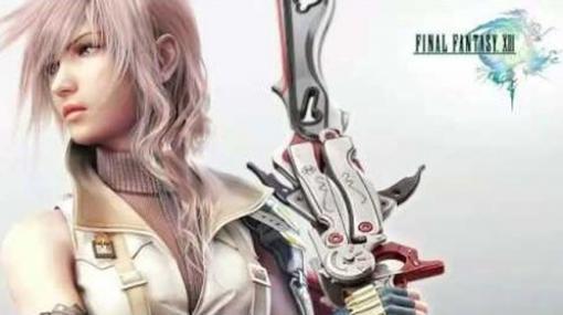 「ファイナルファンタジー XIII」とか言う面白いのに当時なぜかめちゃくちゃ叩かれたゲーム