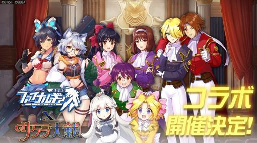 「ファイナルギア」とアニメ「サクラ大戦」のコラボが9月28日より開催決定