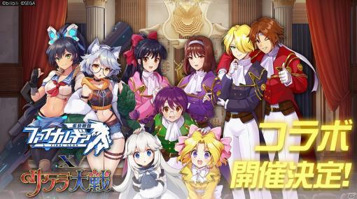 「ファイナルギア-重装戦姫-」で「サクラ大戦」コラボが9月28日より開催決定!