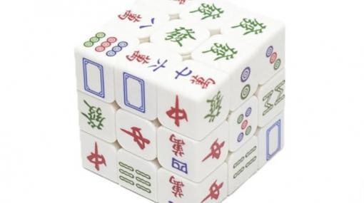 大三元と一気通貫が同時に作れる?麻雀牌のルービックキューブが目からウロコ   ギズモード・ジャパン