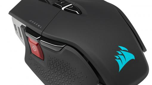 Corsair,FPS向けマウス「M65 RGB Ultra Wireless」などを発表。独自センサー「MARKSMAN」採用のワイヤレスとワイヤードモデル