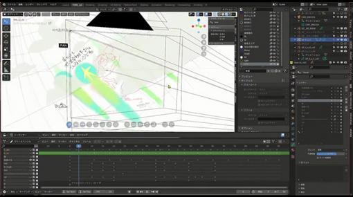 ショートアニメ『夜の国』制作スタッフが語る、Blenderの可能性 〜ACTF2021 [SUMMER] (3) - 特集