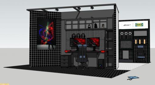 """イケアが""""TGS2021""""に初出展。椅子、デスク、マグホルダーやマウスパッドなどゲーミング用家具&アクセサリを展示"""