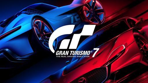特典付属のアニバーサリーエディションも用意! 「グランツーリスモ7」ダウンロード版の予約購入受付が開始パッケージ版は9月27日から開始予定