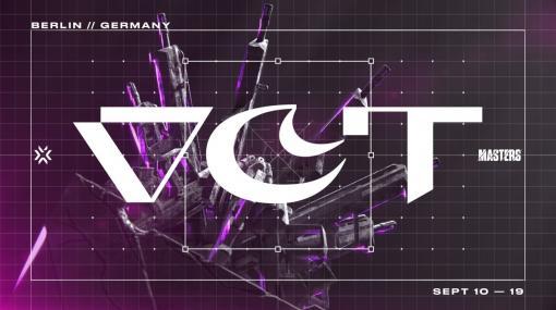 "「VALORANT」国際大会""2021 VCT - Masters Stage 3""の公式レポートが公開"