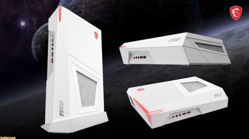 """コンパクトかつ高性能なゲーミングPC""""Trident 3 Arctic 11SI-055JP""""が9月30日より発売。白を基調としたスタイリッシュなデザイン"""